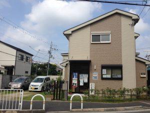 石井行政書士事務所のフォサード