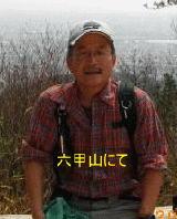石井行政書士